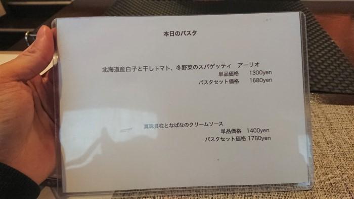 f:id:ken_chan_bike:20210129095950j:plain