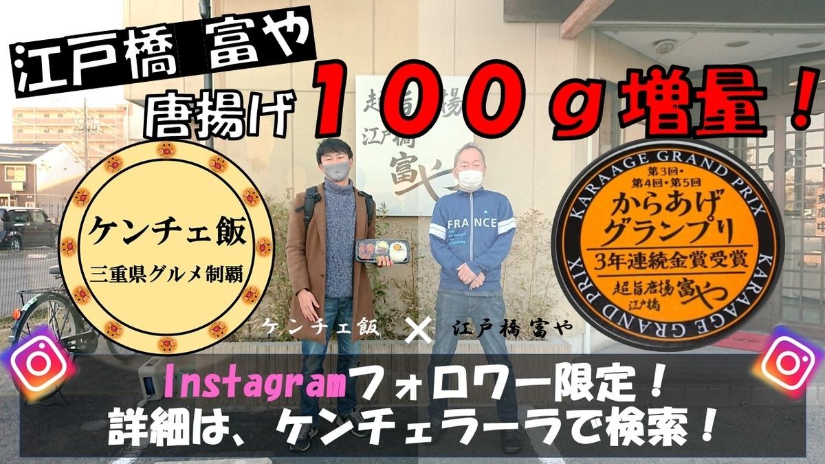 f:id:ken_chan_bike:20210202131025j:plain