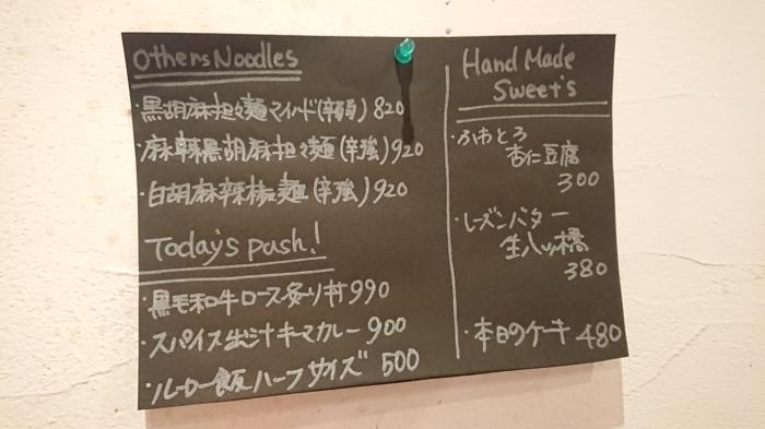 f:id:ken_chan_bike:20210206203209j:plain