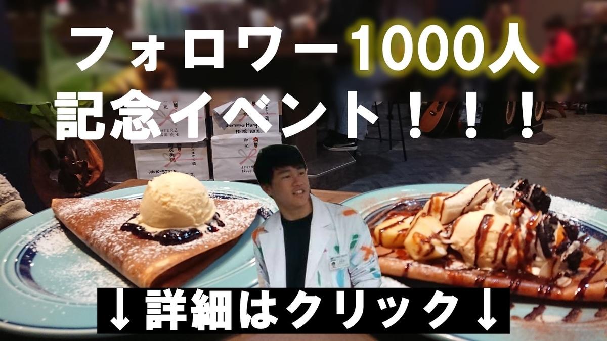 f:id:ken_chan_bike:20210217134248j:plain