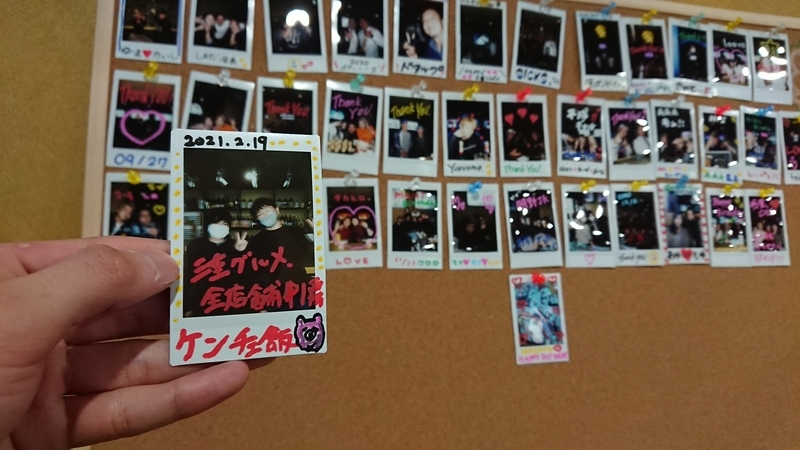 f:id:ken_chan_bike:20210219195725j:plain