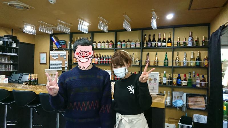 f:id:ken_chan_bike:20210219195809p:plain