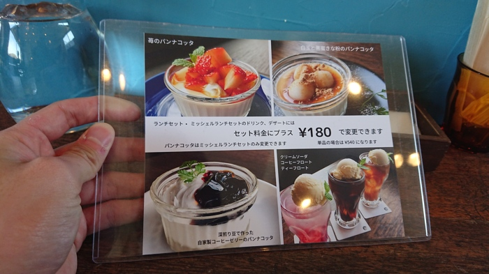f:id:ken_chan_bike:20210226144819j:plain