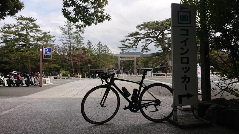 f:id:ken_chan_bike:20210228153828j:plain
