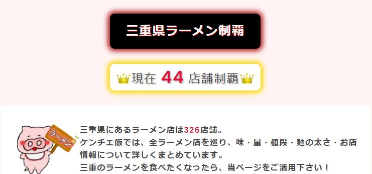 f:id:ken_chan_bike:20210302213327p:plain