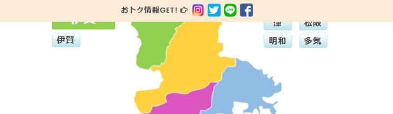 f:id:ken_chan_bike:20210302213331p:plain