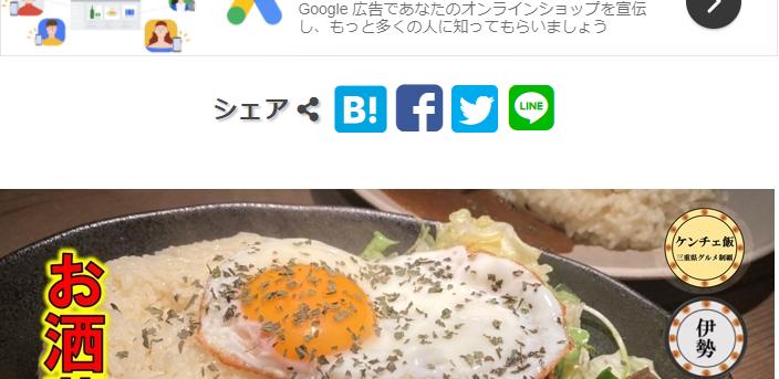 f:id:ken_chan_bike:20210302213340p:plain