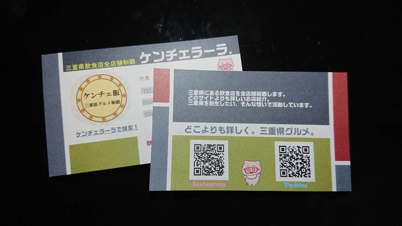 f:id:ken_chan_bike:20210302213743j:plain