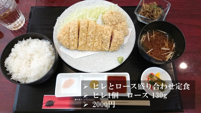 f:id:ken_chan_bike:20210316175351j:plain
