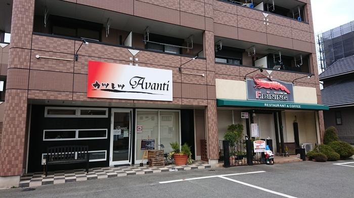 f:id:ken_chan_bike:20210316175406j:plain