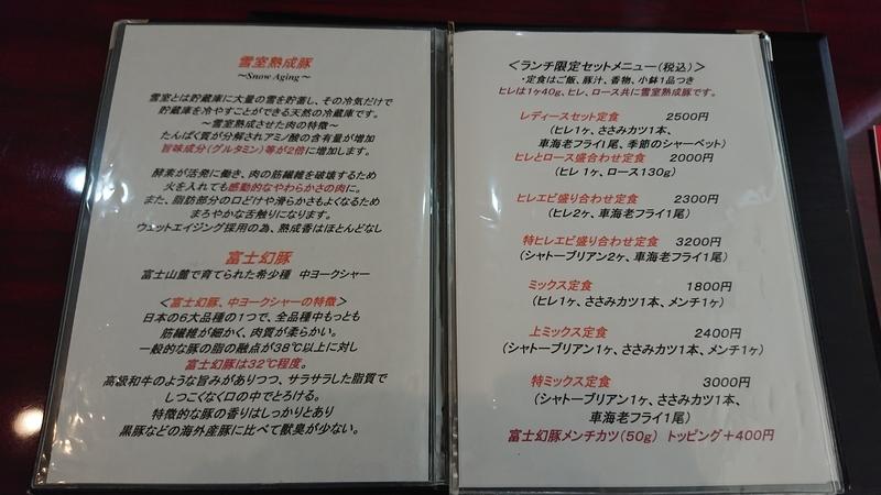 f:id:ken_chan_bike:20210316183026j:plain
