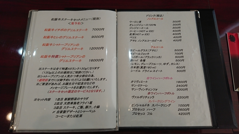 f:id:ken_chan_bike:20210316183107j:plain