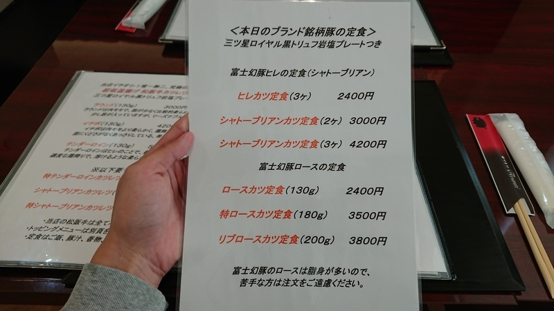 f:id:ken_chan_bike:20210316183124j:plain