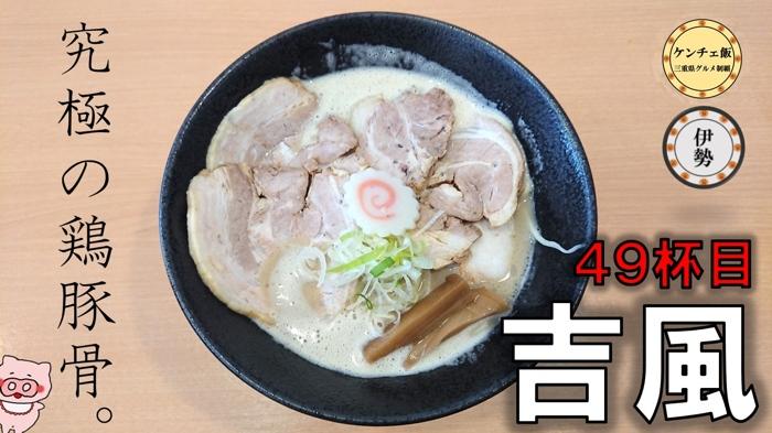 f:id:ken_chan_bike:20210322144509j:plain