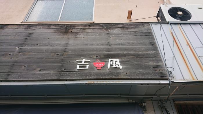 f:id:ken_chan_bike:20210322144554j:plain