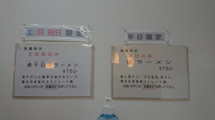 f:id:ken_chan_bike:20210322144602j:plain