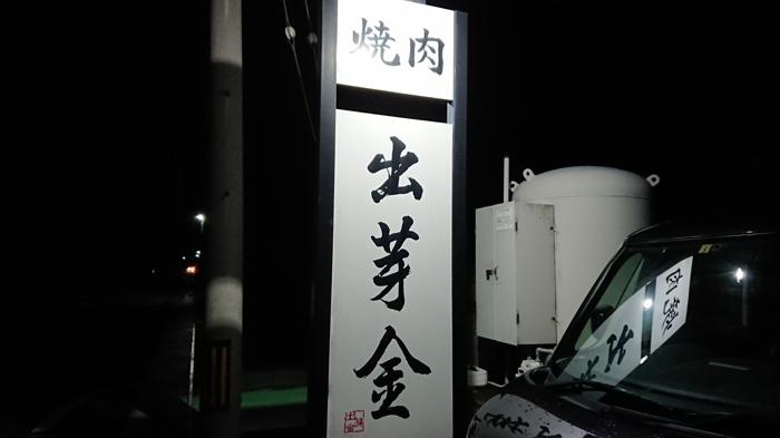 f:id:ken_chan_bike:20210324185943j:plain