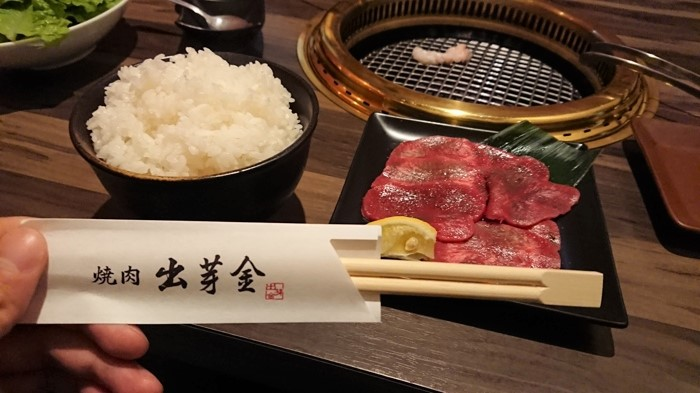 f:id:ken_chan_bike:20210324190124j:plain