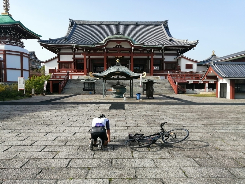 f:id:ken_chan_bike:20210331220439j:plain