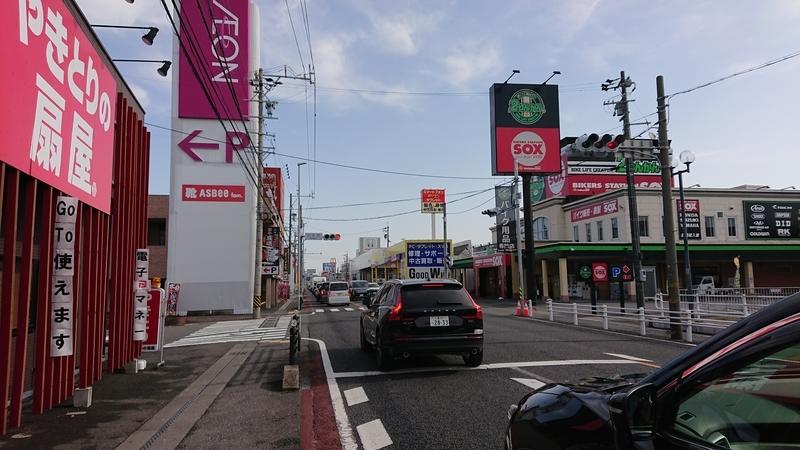 f:id:ken_chan_bike:20210331220614j:plain