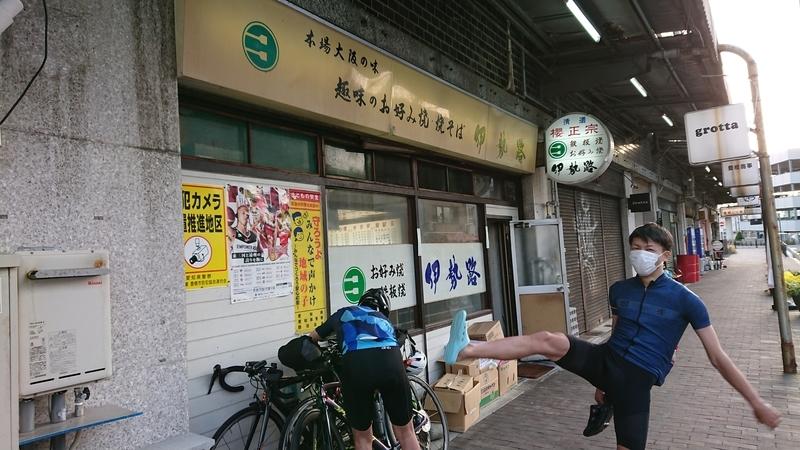 f:id:ken_chan_bike:20210331220837j:plain