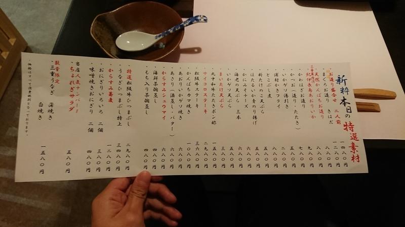 f:id:ken_chan_bike:20210401001404j:plain