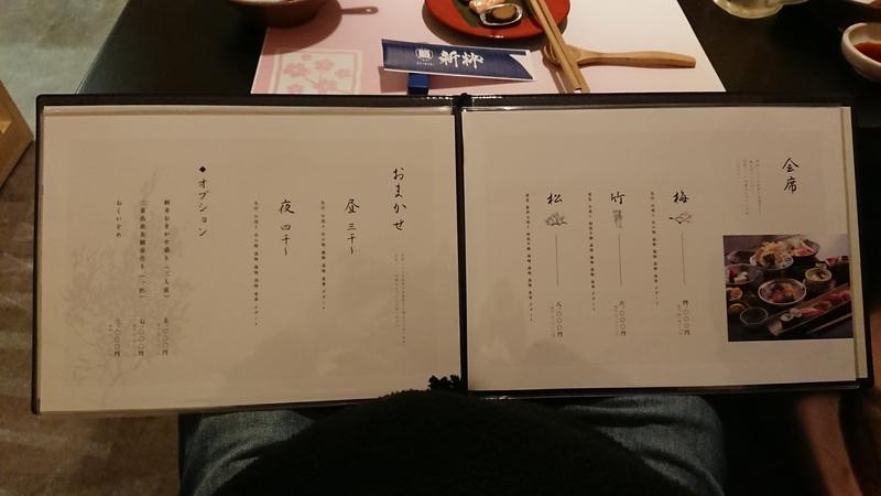 f:id:ken_chan_bike:20210401001423j:plain