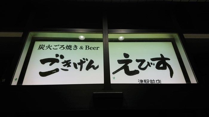 f:id:ken_chan_bike:20210402063600j:plain