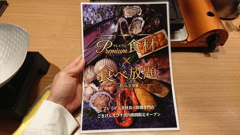 f:id:ken_chan_bike:20210402070328j:plain