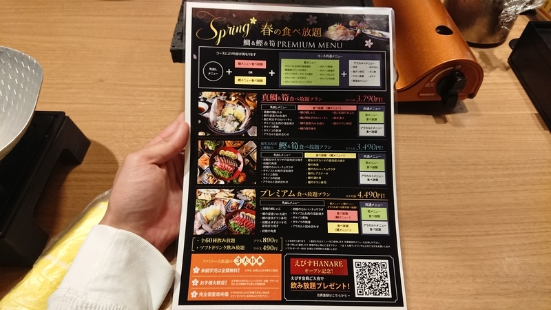 f:id:ken_chan_bike:20210402070348j:plain