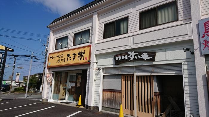 f:id:ken_chan_bike:20210404173933j:plain