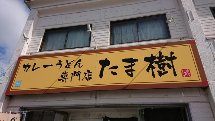 f:id:ken_chan_bike:20210404174026j:plain