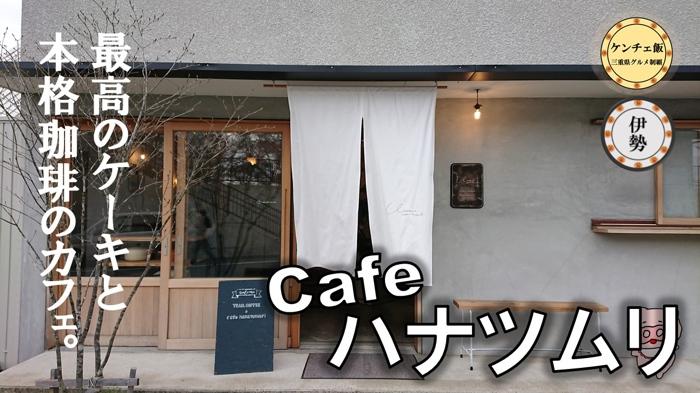 f:id:ken_chan_bike:20210405231846j:plain