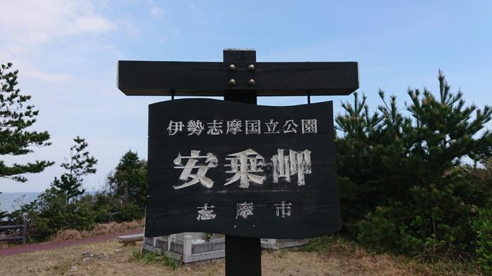 f:id:ken_chan_bike:20210407202849j:plain