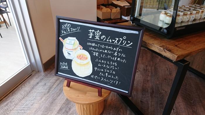 f:id:ken_chan_bike:20210407202901j:plain