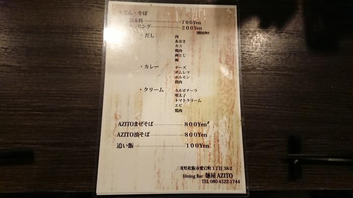 f:id:ken_chan_bike:20210409220002j:plain