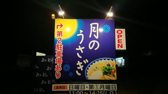 f:id:ken_chan_bike:20210414072201j:plain