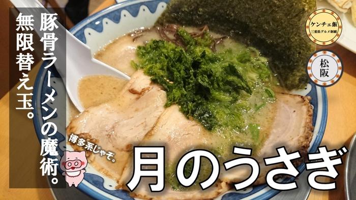 f:id:ken_chan_bike:20210414072206j:plain