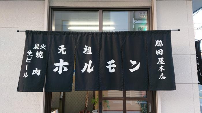f:id:ken_chan_bike:20210414233143j:plain