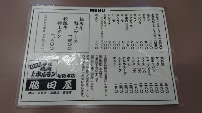 f:id:ken_chan_bike:20210414233148j:plain