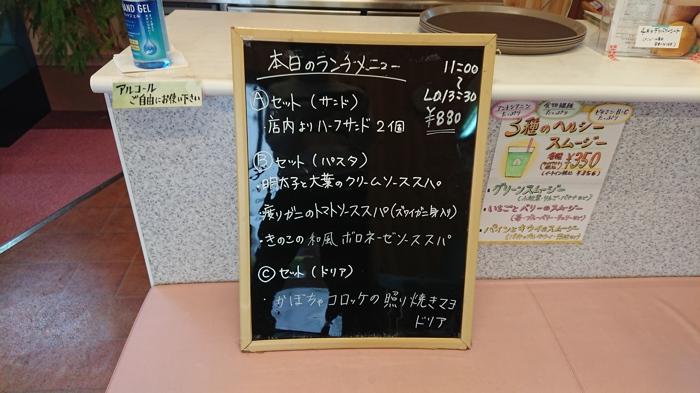 f:id:ken_chan_bike:20210417143442j:plain