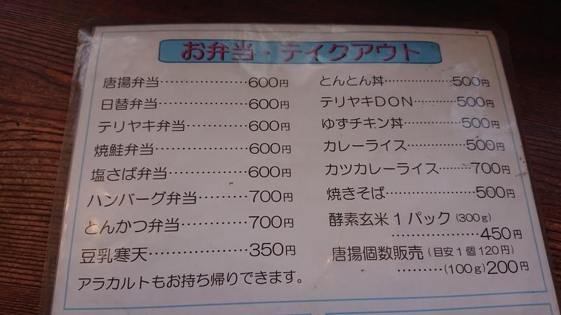 f:id:ken_chan_bike:20210419203927j:plain