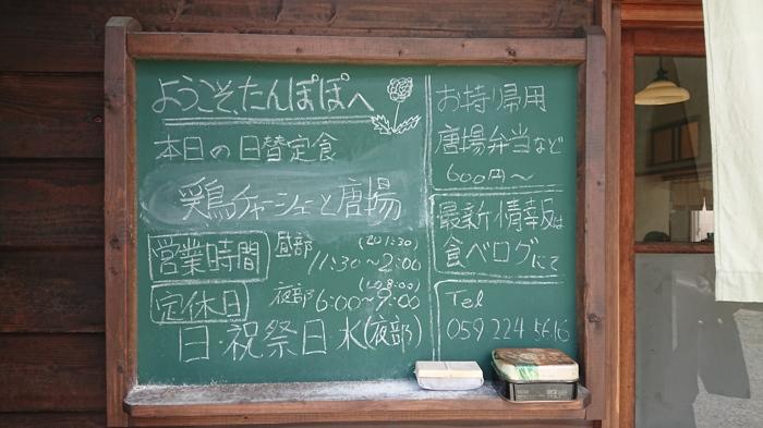 f:id:ken_chan_bike:20210419204113j:plain