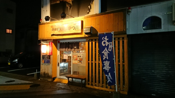 f:id:ken_chan_bike:20210420202645j:plain