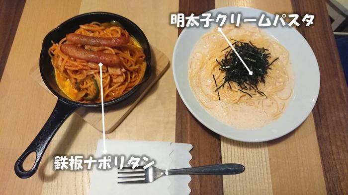 f:id:ken_chan_bike:20210426231116j:plain