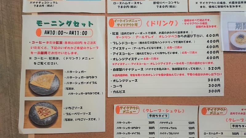 f:id:ken_chan_bike:20210426231209j:plain