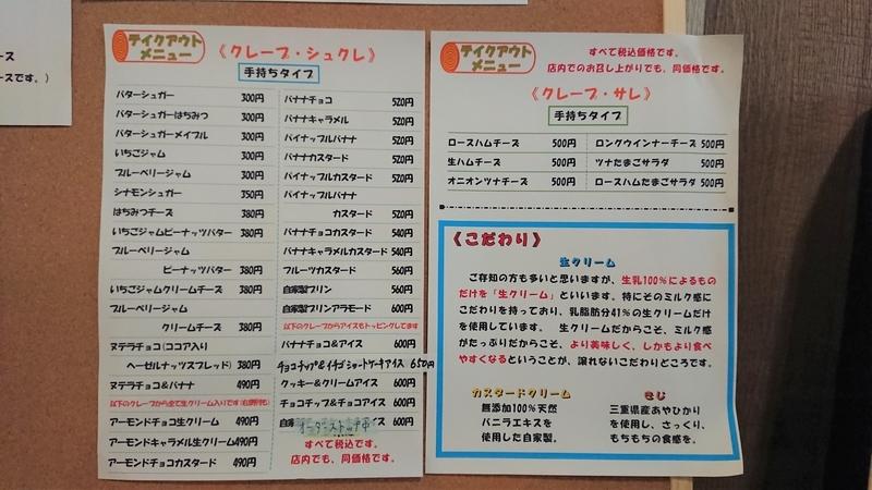 f:id:ken_chan_bike:20210426231226j:plain