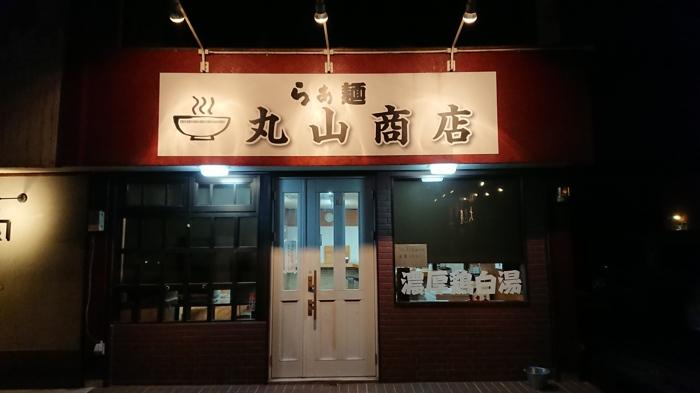 f:id:ken_chan_bike:20210428150506j:plain