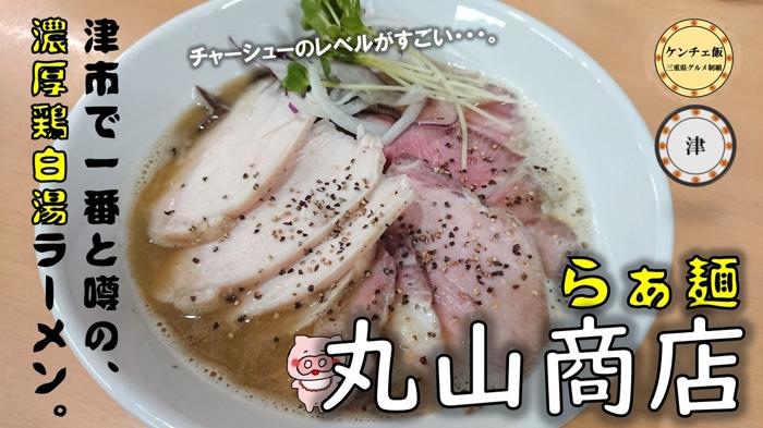 f:id:ken_chan_bike:20210428150637j:plain