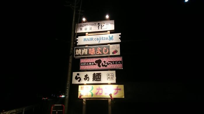 f:id:ken_chan_bike:20210428150641j:plain